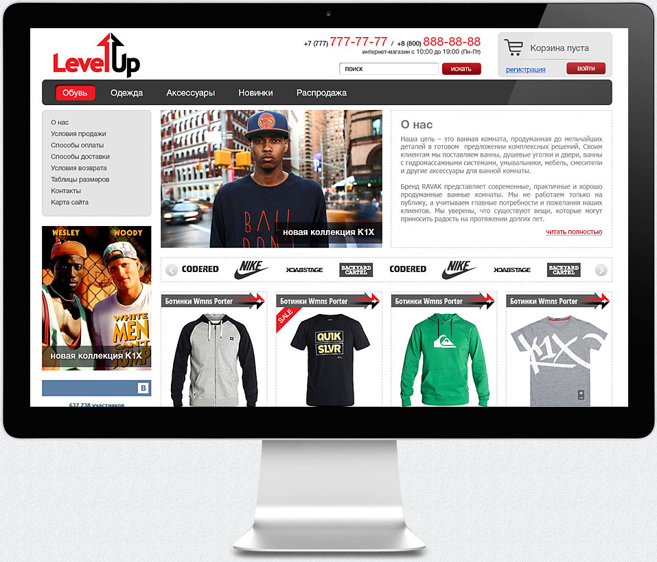web site Level Up